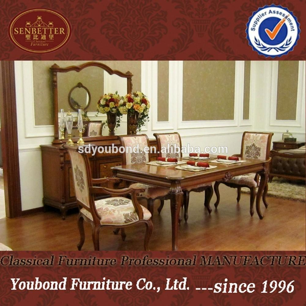 0051 Antique Luxury Classic Dining Room Sets Wood Table