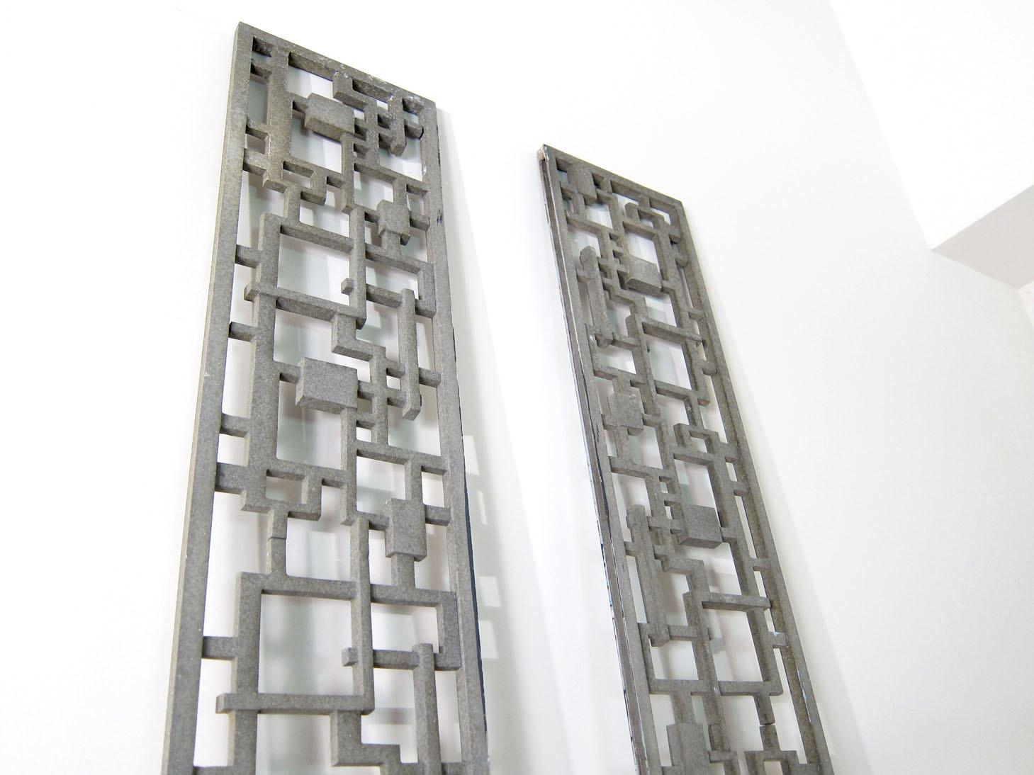 102 Architectural Panels Salvage Modernist Perforated