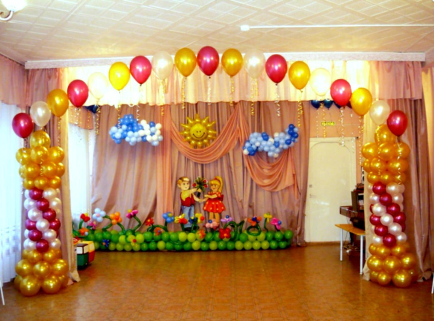 1st Birthday Party Balloon Decorations Dromieg Top