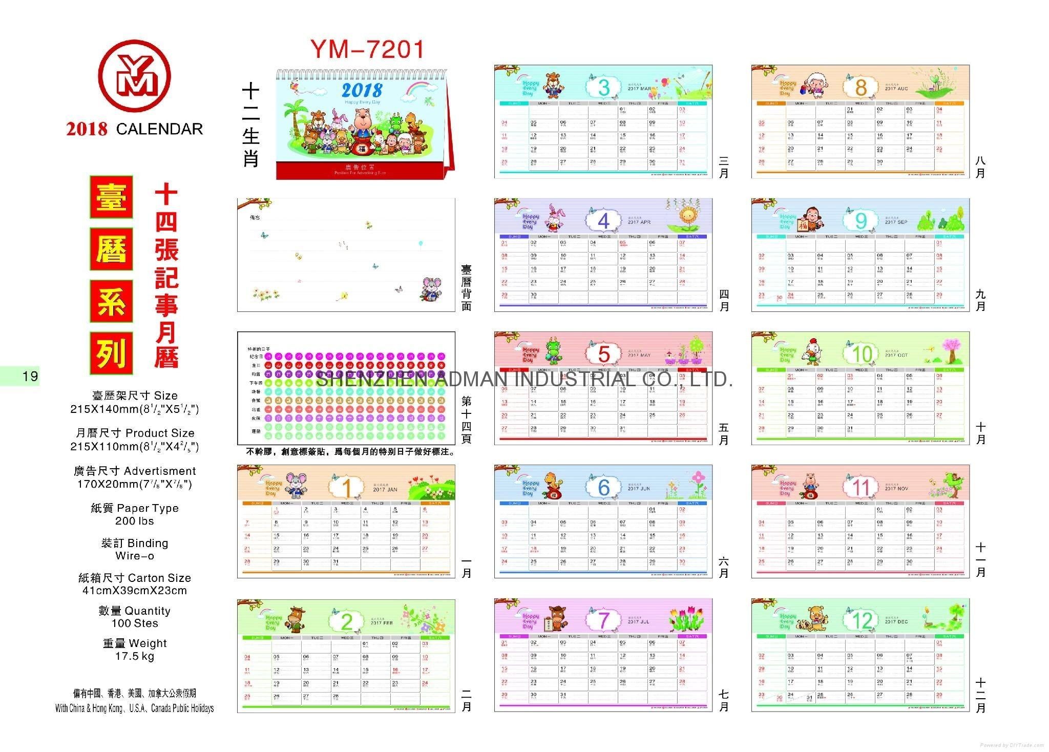 2018 Chinese Desk Calendar China Manufacturer