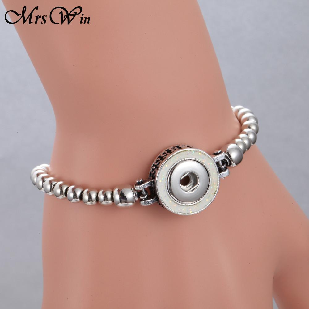 2018 New Snap Button Jewelry Stainless Steel Beads