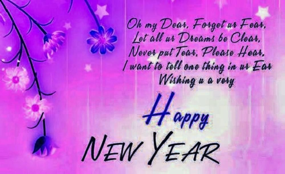 Advance Happy New Year 2018 Quotes Wishes
