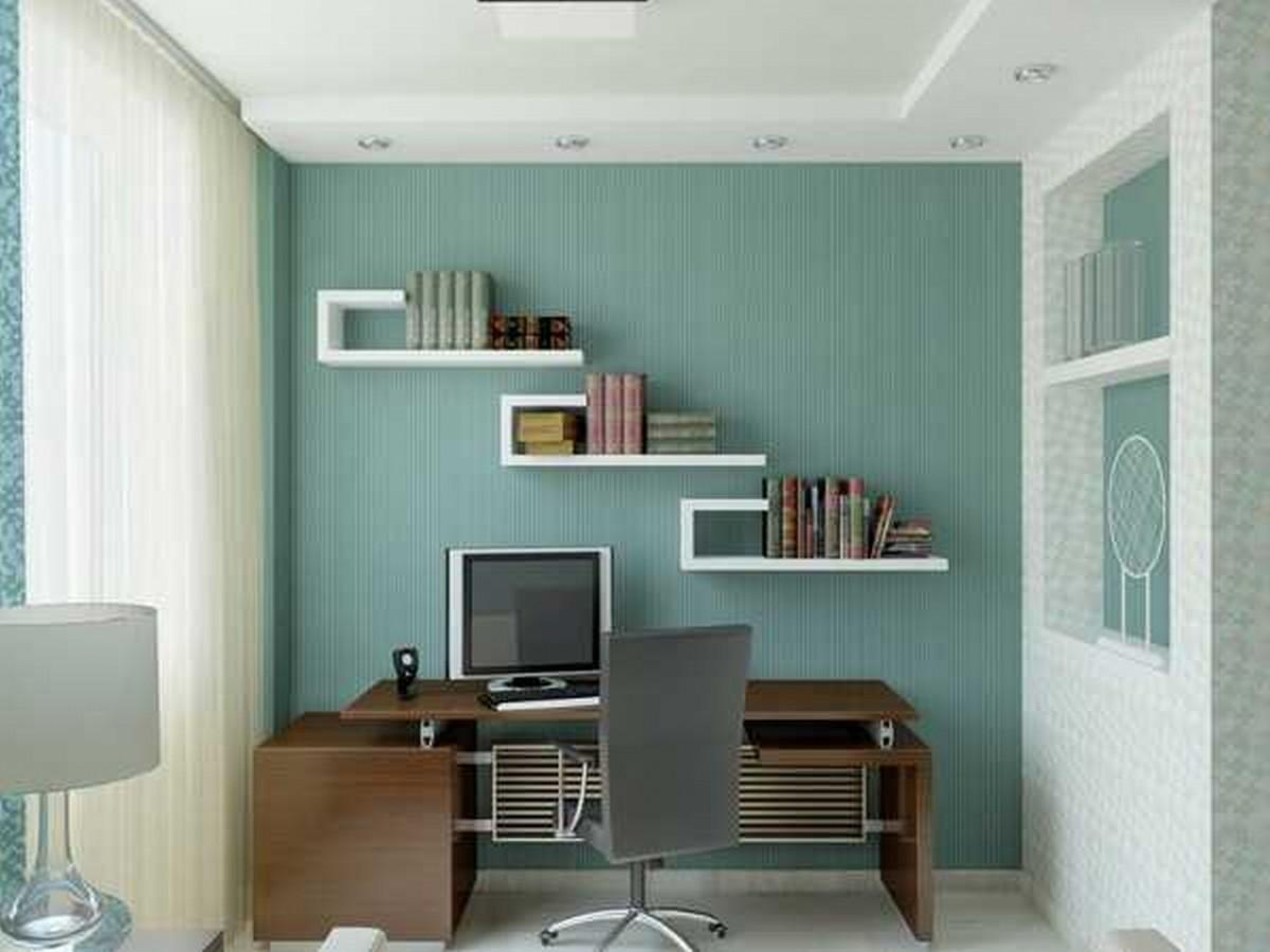 Amazing Small Home Office Design Ideas