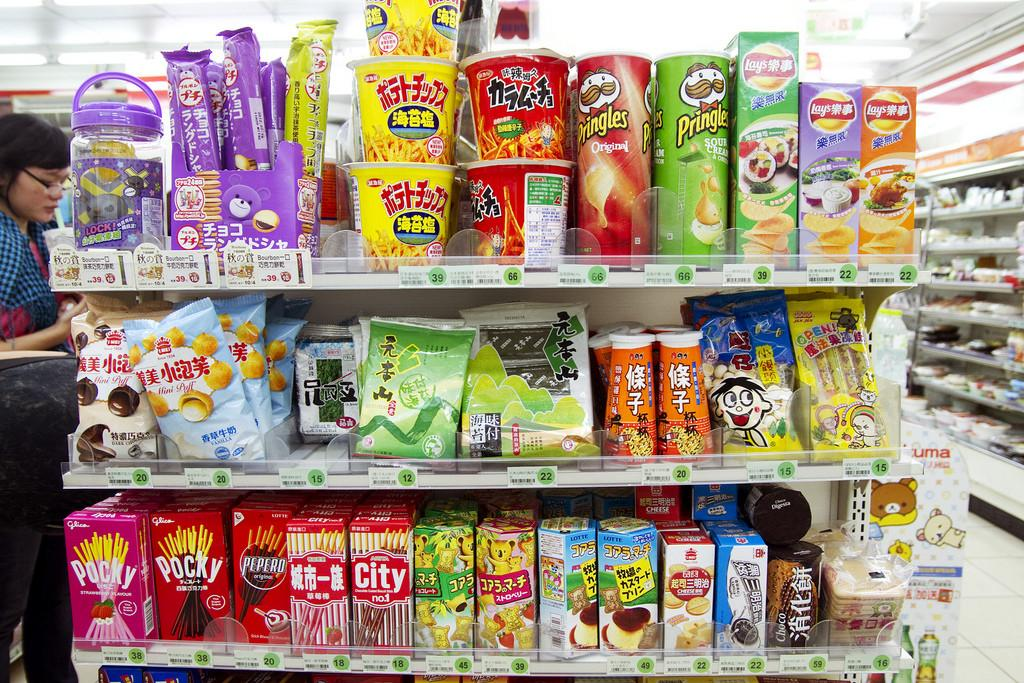 Best Convenient Food Taiwanese Convenience Store