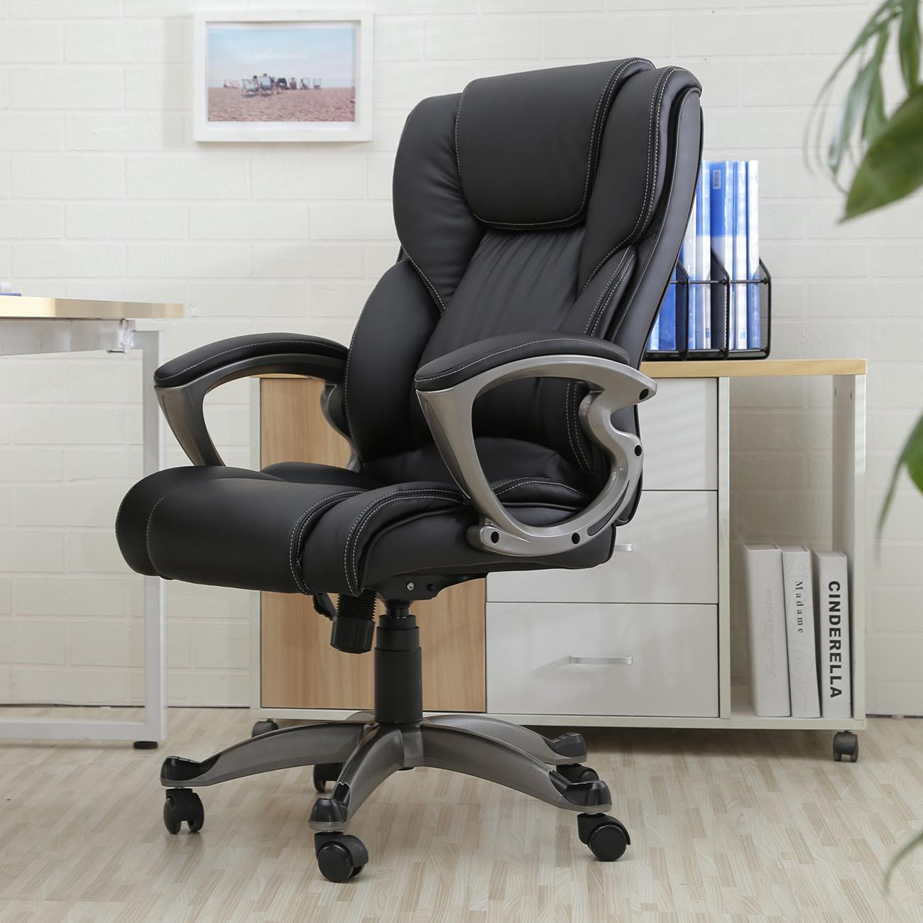 Black Leather High Back Office Chair Executive Task