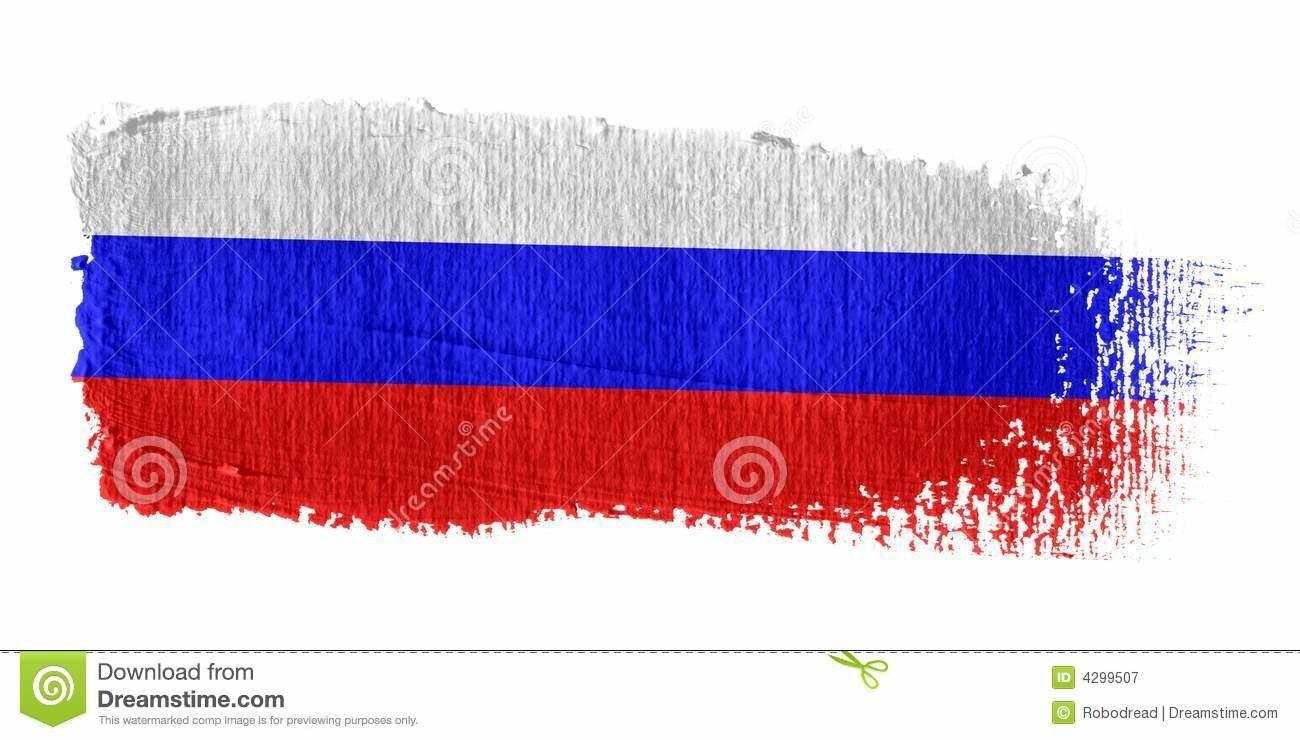 Brushstroke Flag Russia Royalty Stock Photography