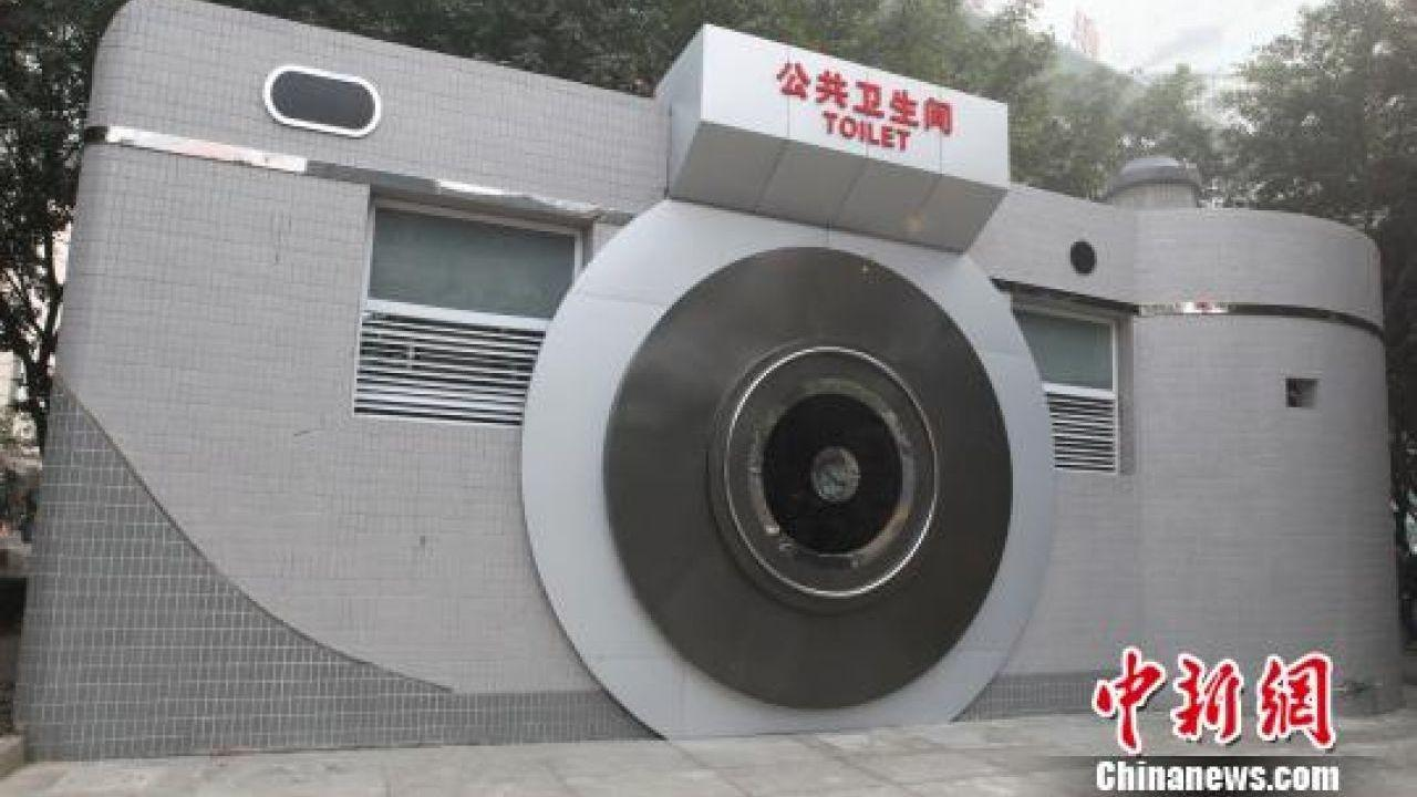 Camera Shaped Public Toilet Spotted Chongqing