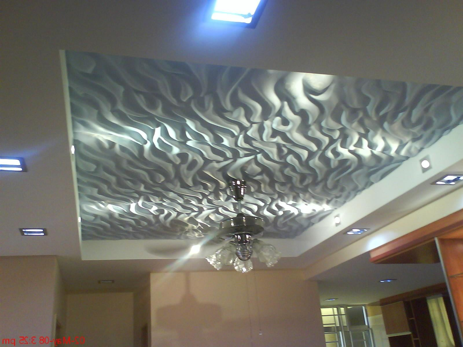 Ceiling Boards Prices Cool Ideas