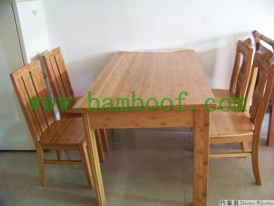 China Bamboo Furniture Dining Table Hm3102