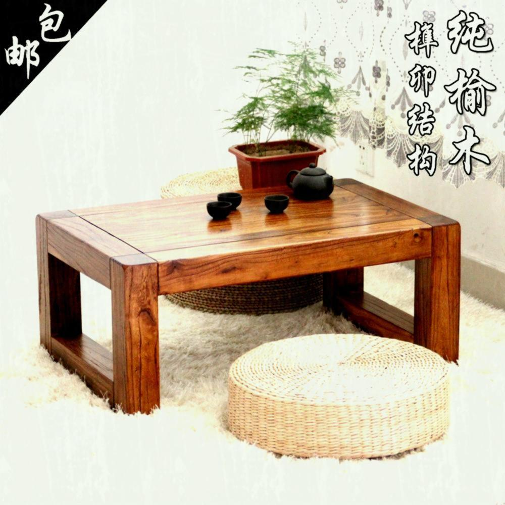 Coffee Table Square Storage Modern Wood