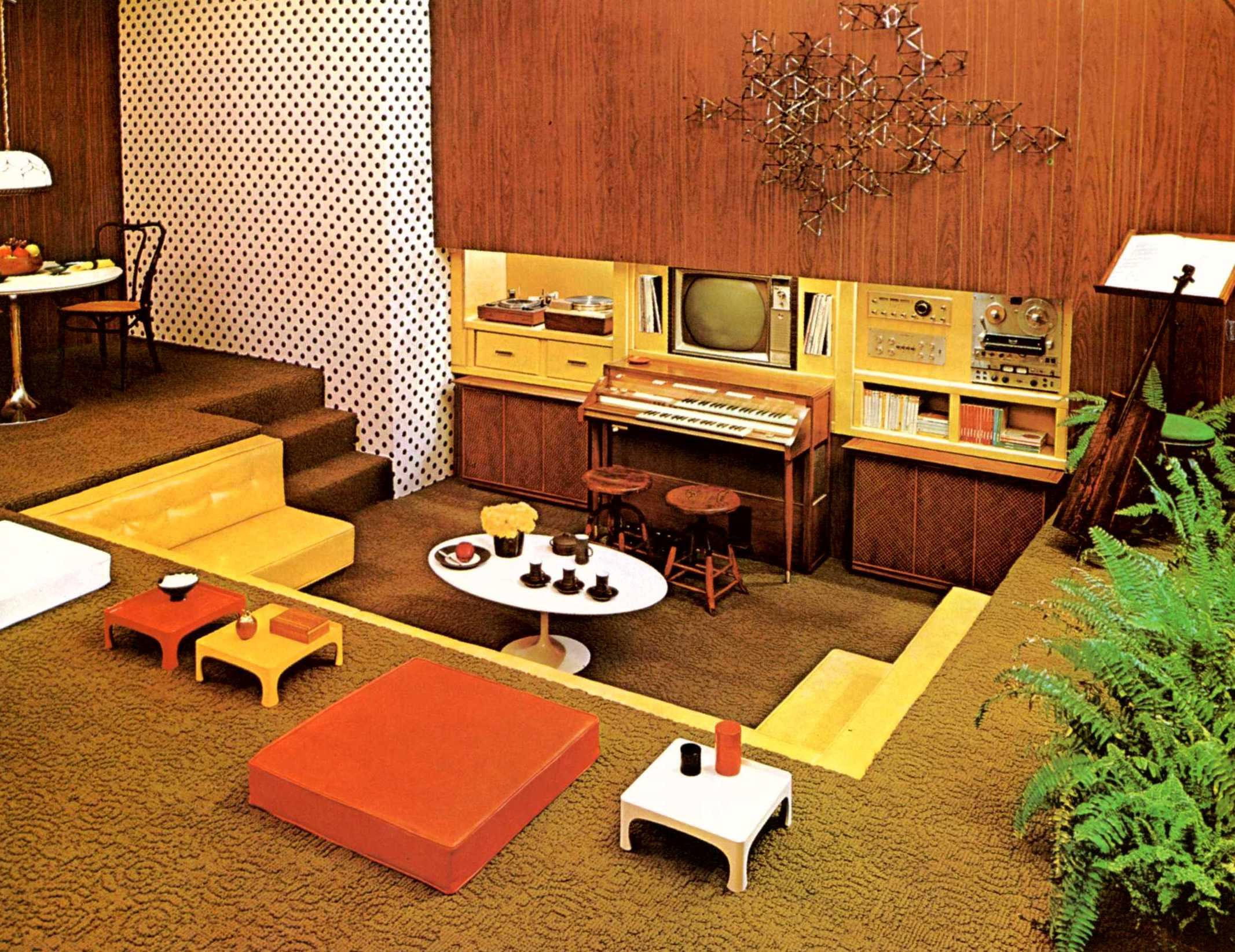 Conversation Pit 1950 70s Retro Obsessions