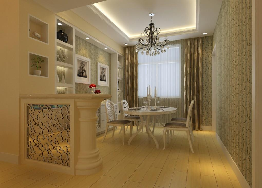 Dining Room Design Yellow Wall House