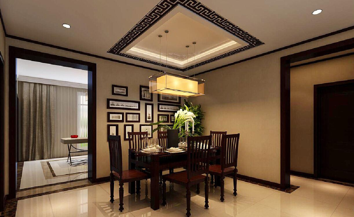 Dining Room Rug Chinese Furniture Design Simple