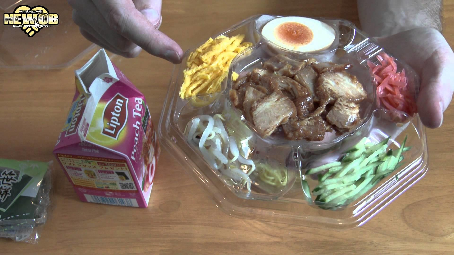 Dinner Time Japanese Convenience Store Food