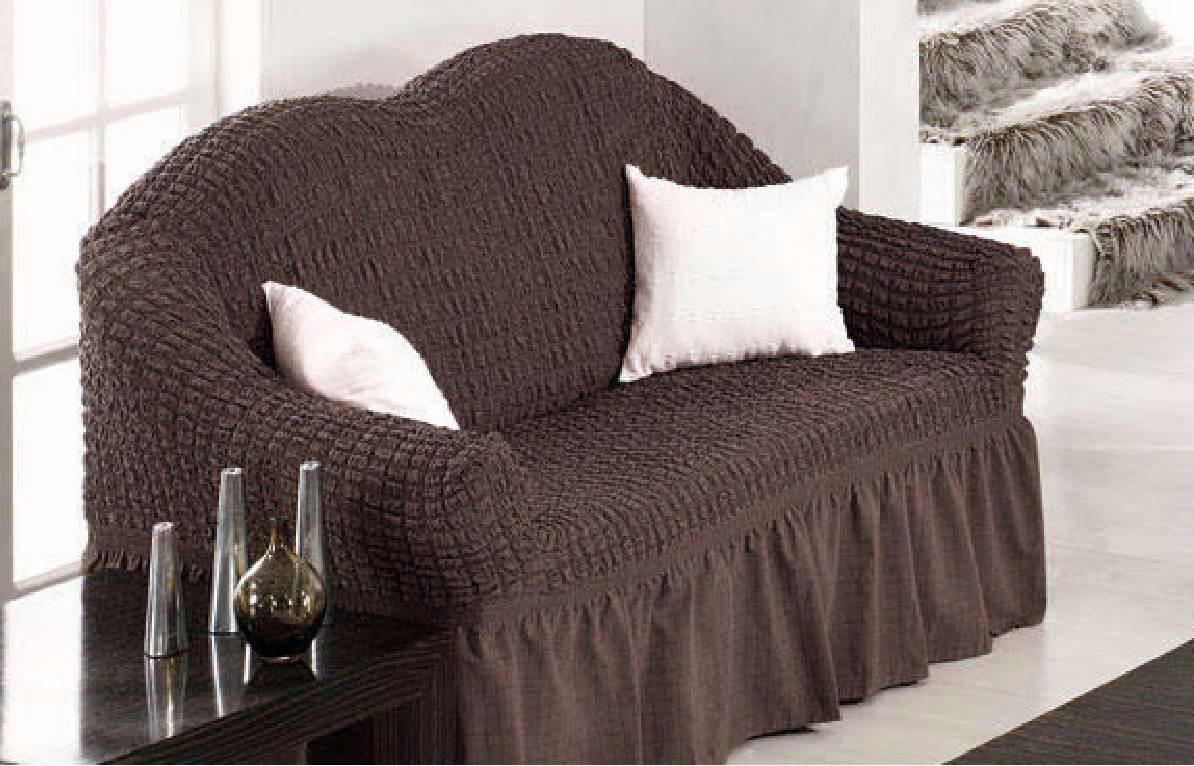 Elastic Stretch Love Seat Slip Fit Slipcover High Quality
