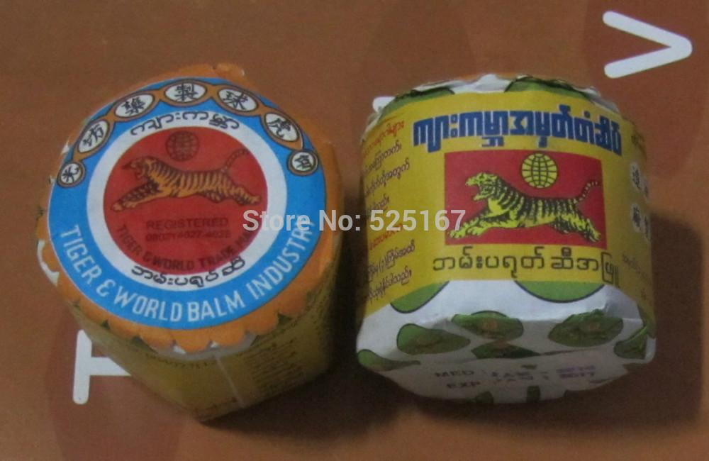 Essential Balm Vietnam Tiger Red Ointment Cool Oil
