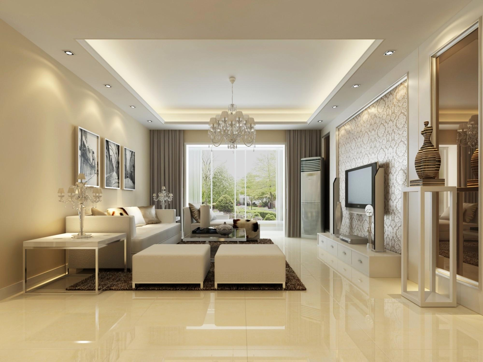 Feng Shui Living Room Ideas New