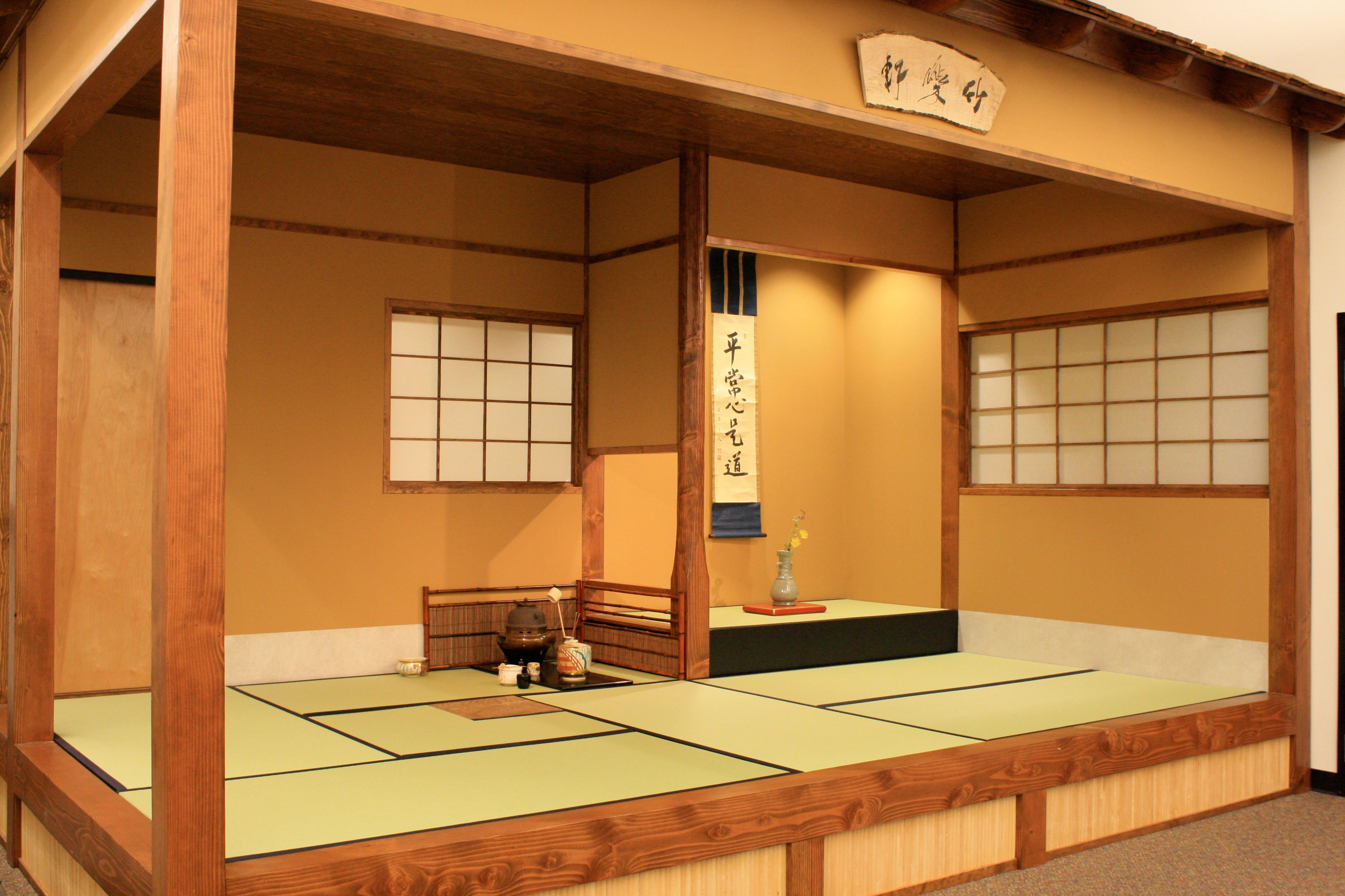 Fresh Japanese Style Dining Table 7724
