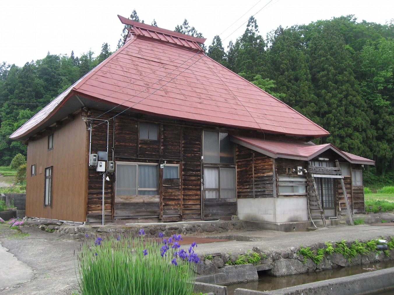 Government Plans Turn Japan Abandoned Houses Into