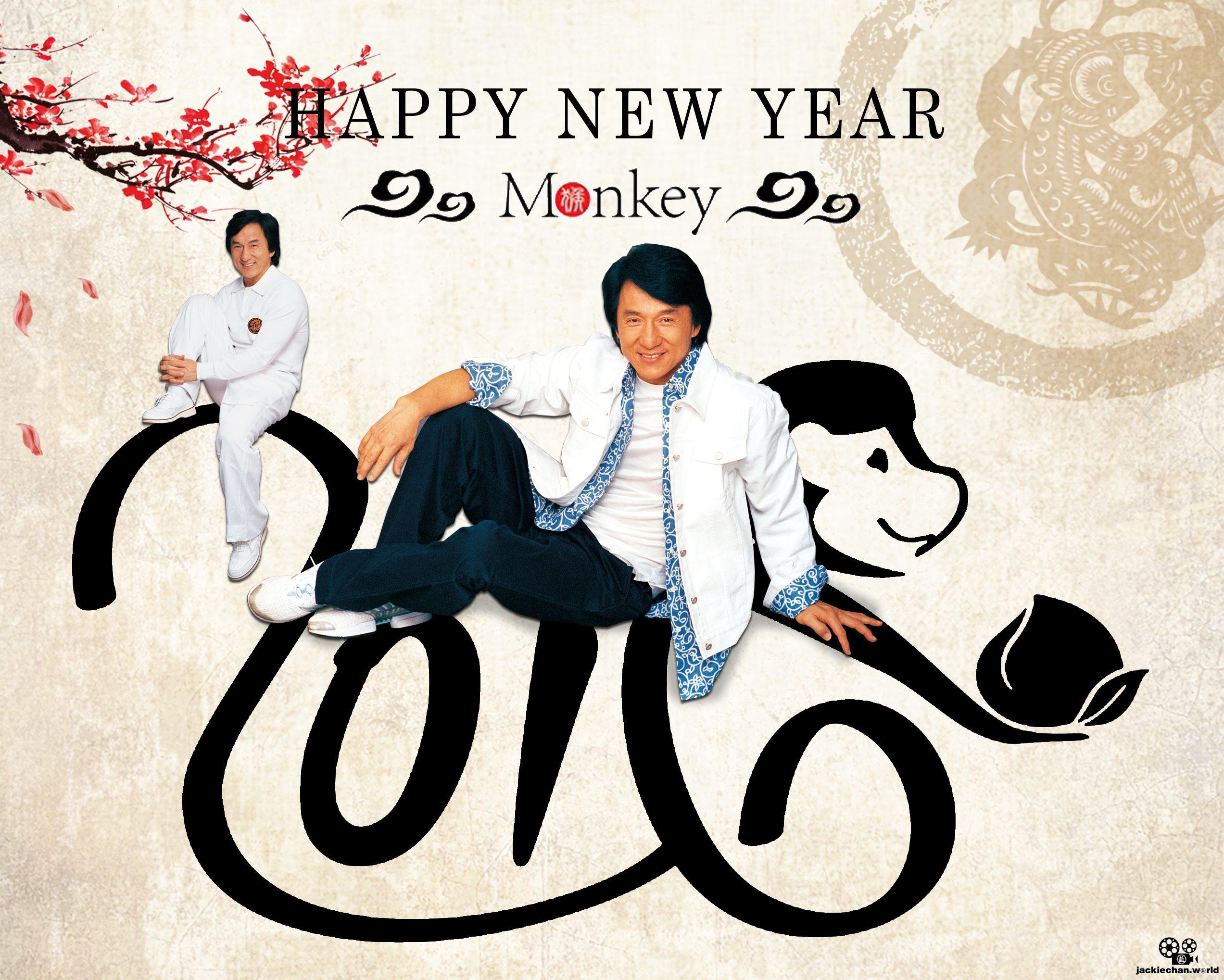 Happy New Year 2016 Jackie Chan Fans