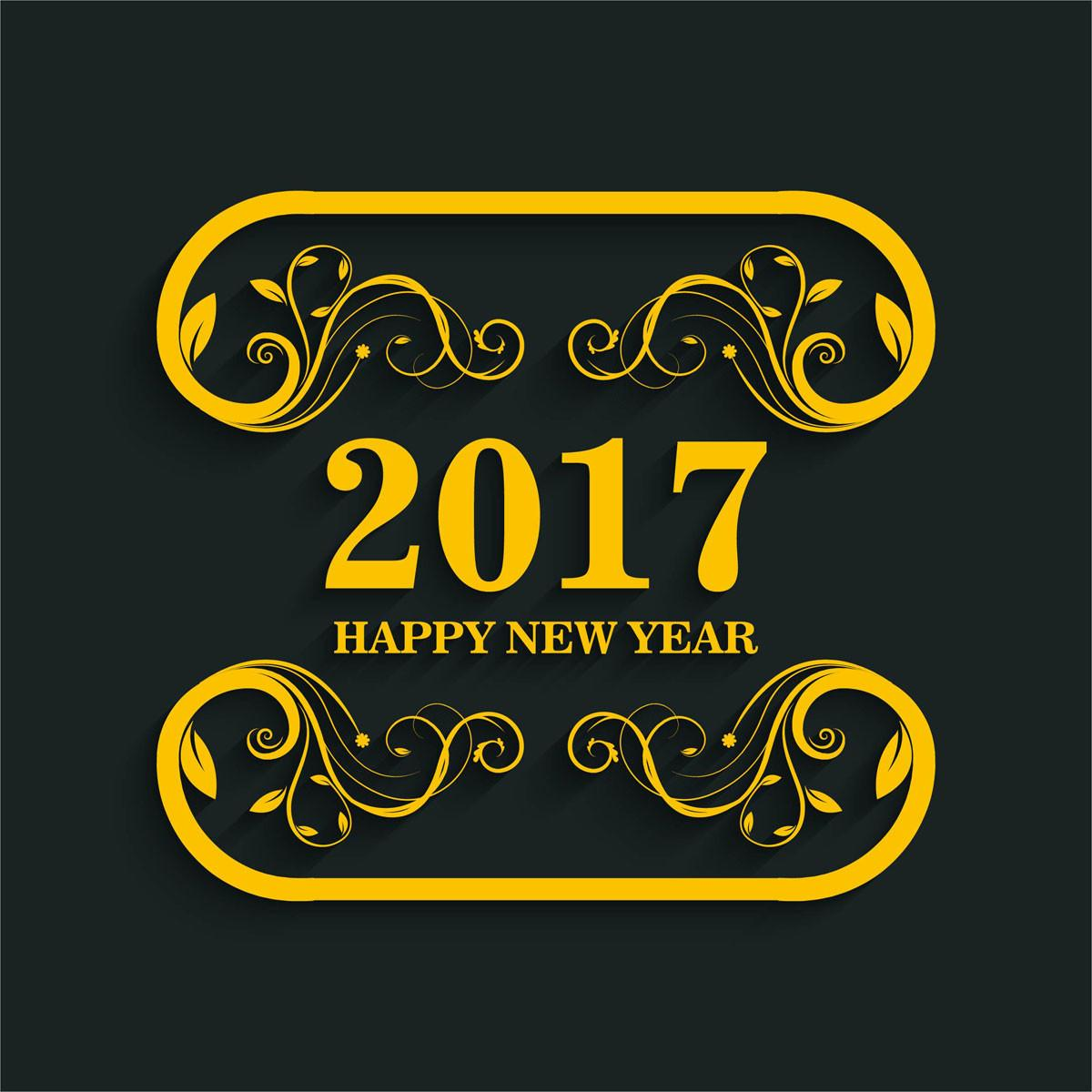 Happy New Year 2017 Quotes Motivate Your Friends