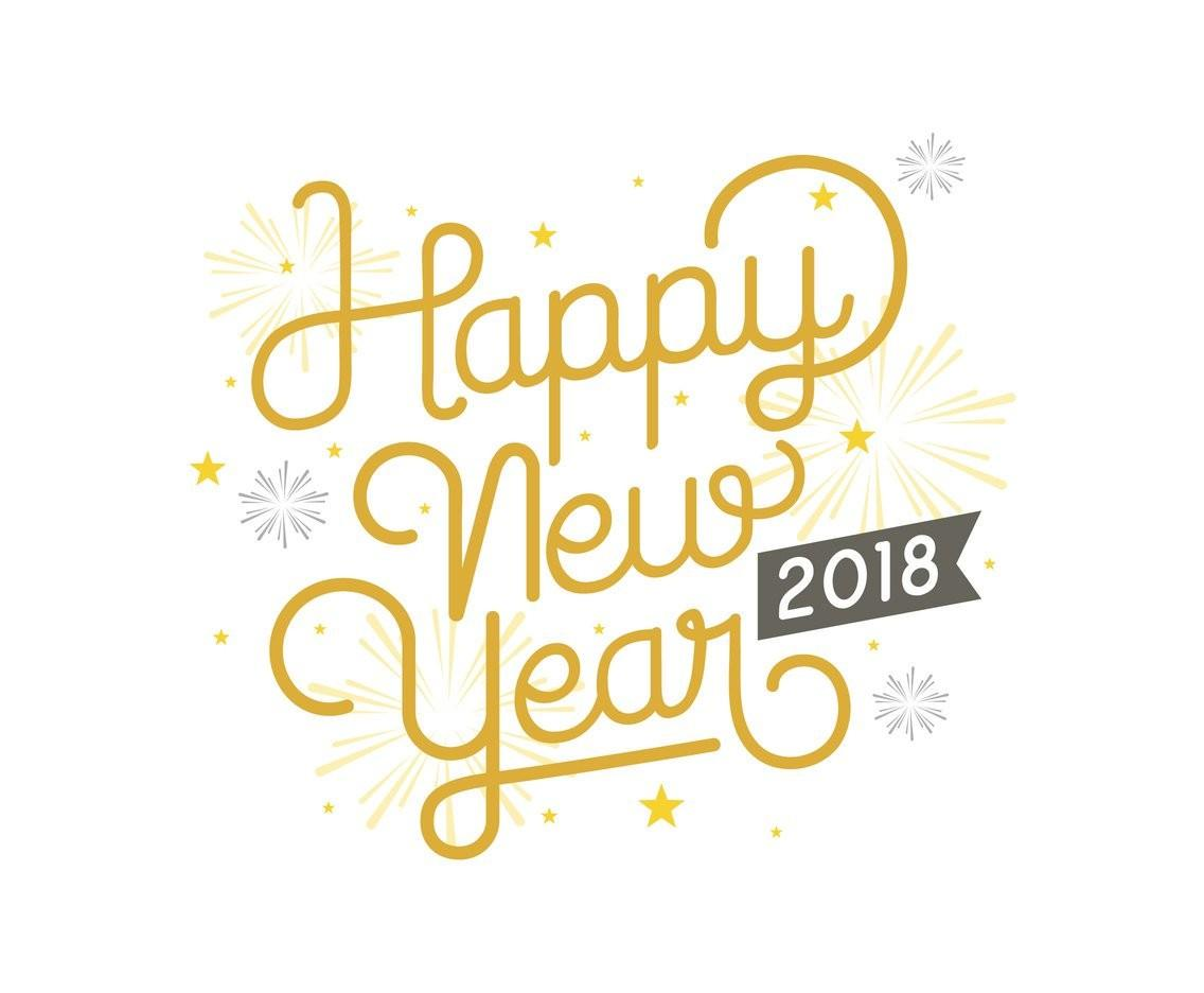 Happy New Year Clipart Funny 2018 Inspiring Quotes