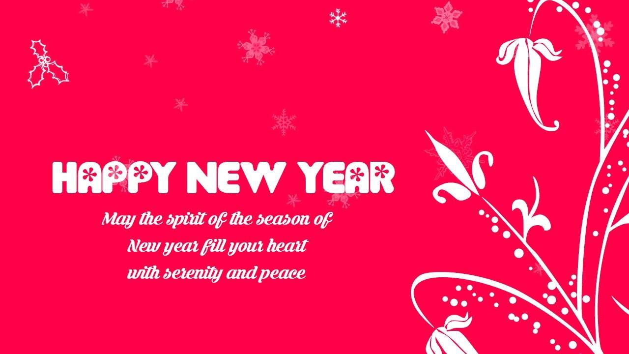 Happy New Year Quotes 2018 Sms