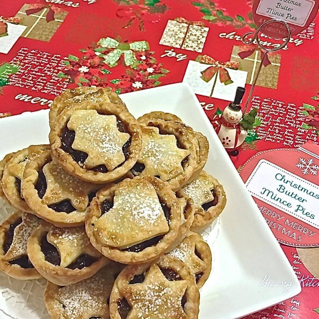 Homemade Christmas Butter Mince Pies Recipe Kitchenbowl
