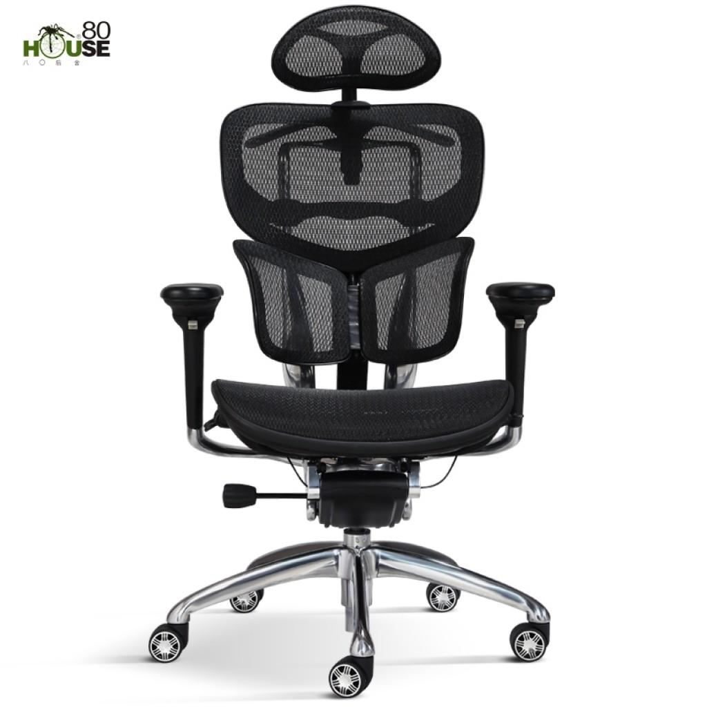 Innovative High End Office Chairs Chair