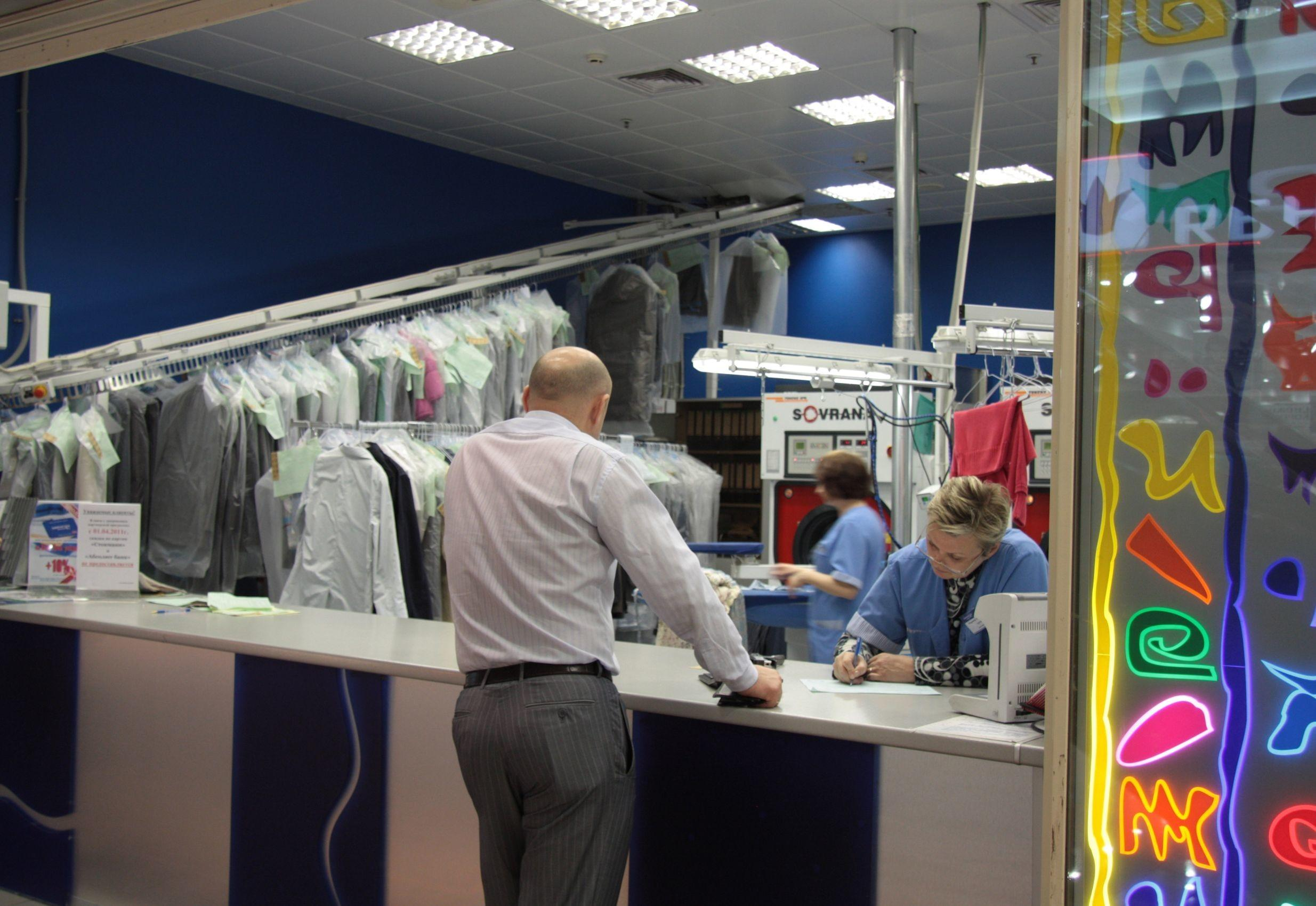 Insurance Your Dry Cleaning Laundry Business