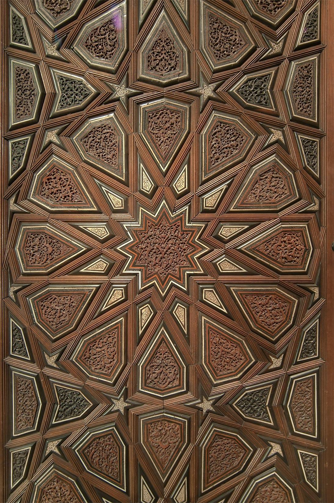 Islamic Geometric Patterns Search