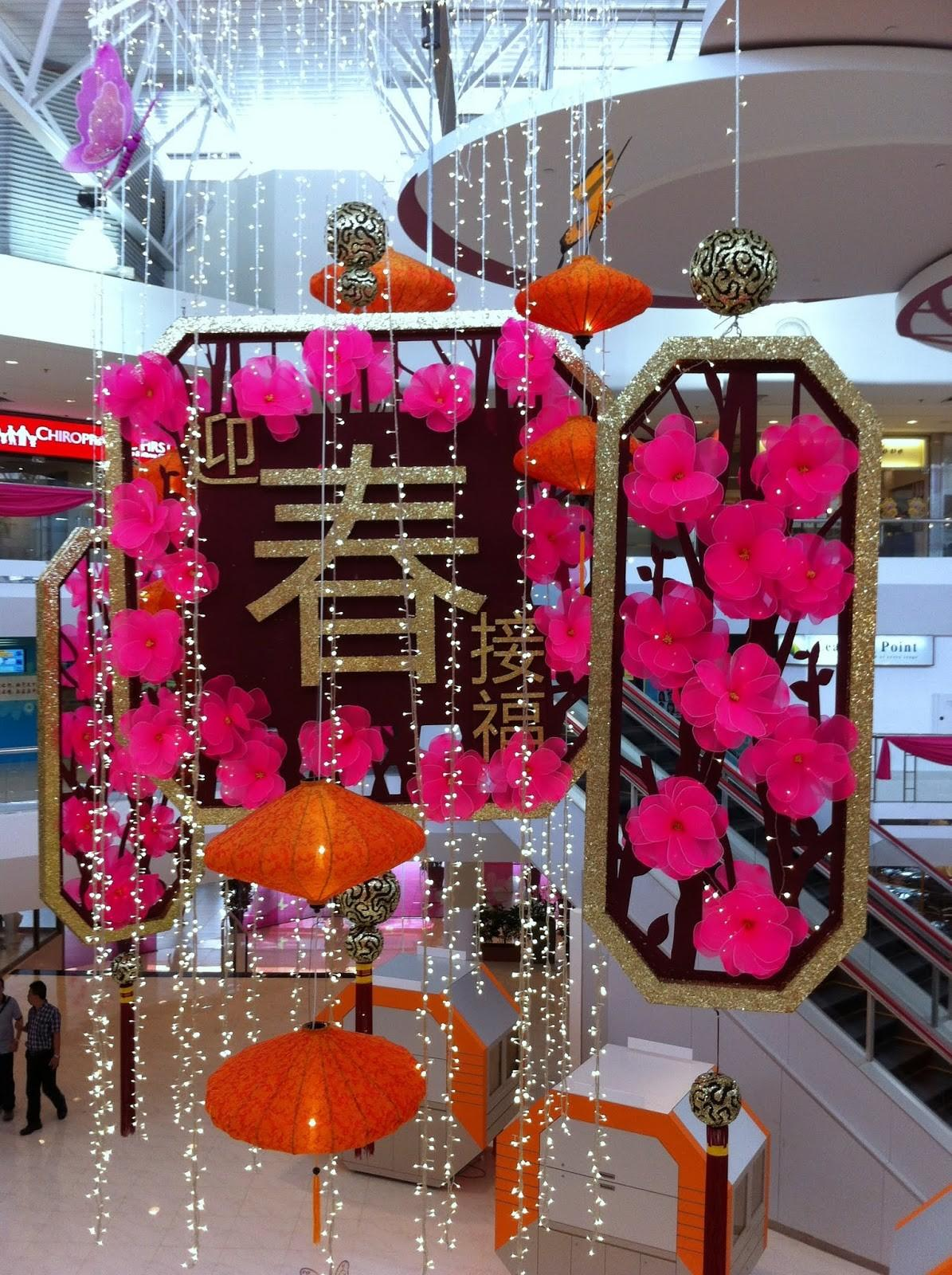 Just Capture Chinese New Year Decoration
