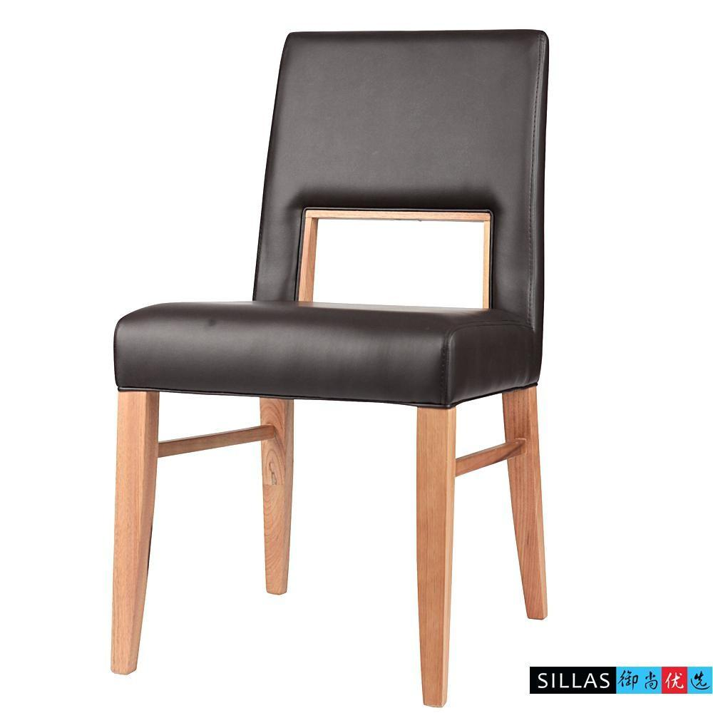 Leather Dining Chairs Home Design
