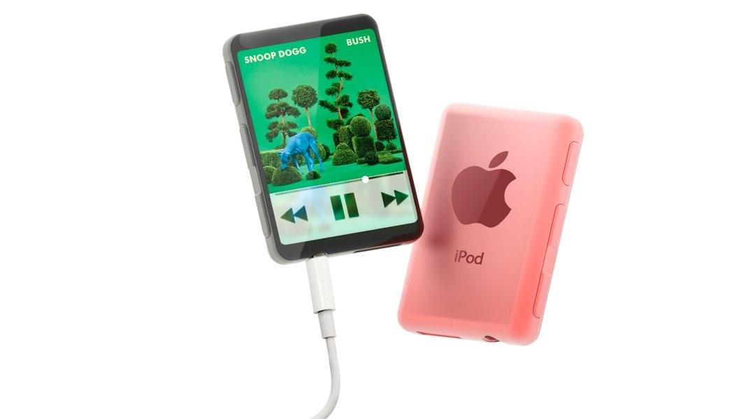 Let See Some Rose Gold Ipods Yanko Design