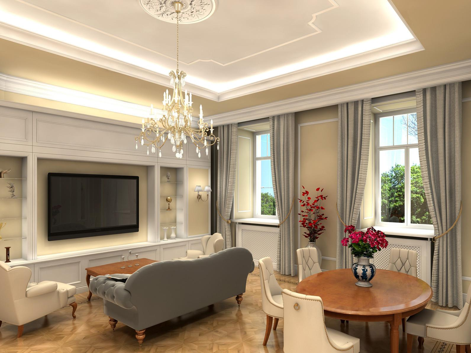 Living Room Ideas Collection Window