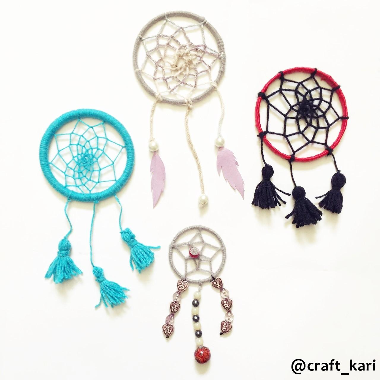 Make Diy Dreamcatchers Craft Kari