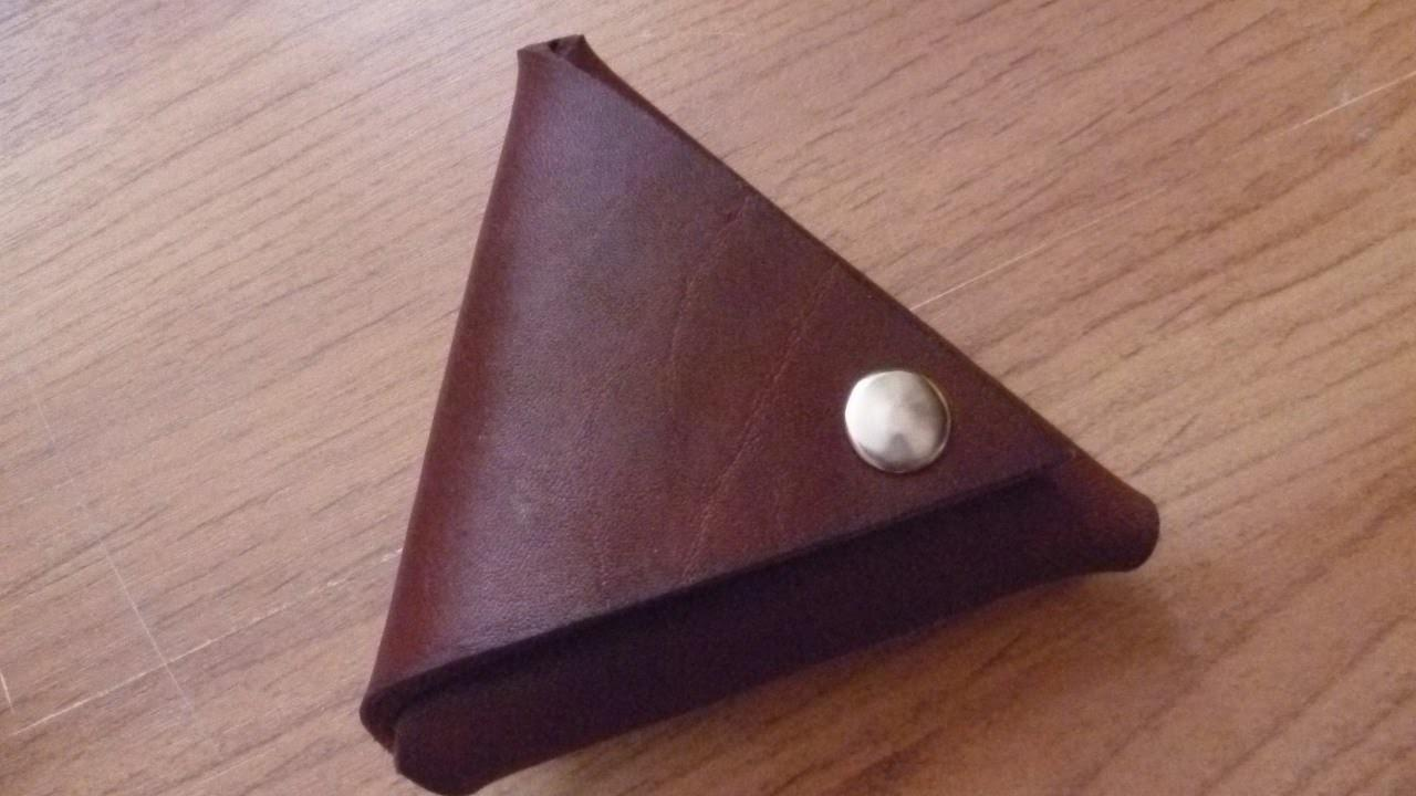 Make Useful Leather Coin Purse Diy Style