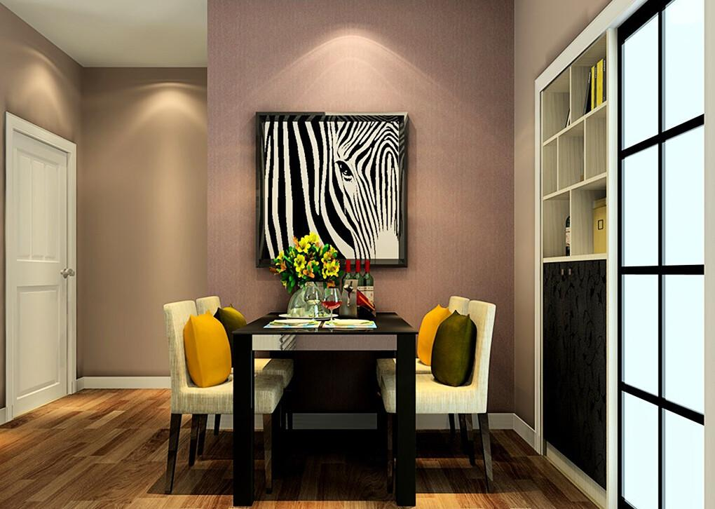 Milan Modern Dining Room Design