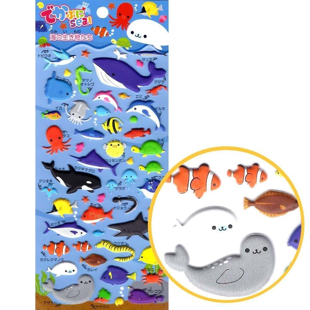 Mixed Sea Creatures Animal Themed Puffy Stickers