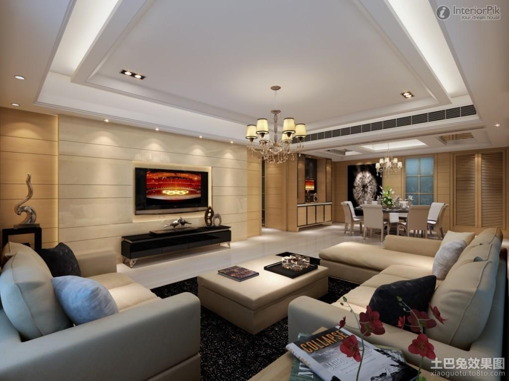 Modern Living Room Ideas Inspiration Home