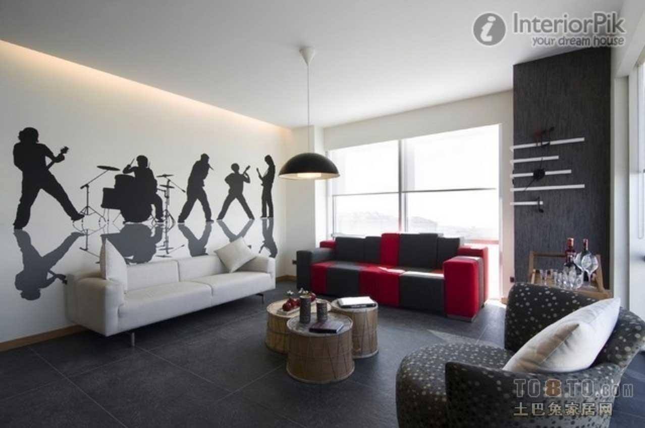 Music Living Room Ideas Hand Painted Figures Wall