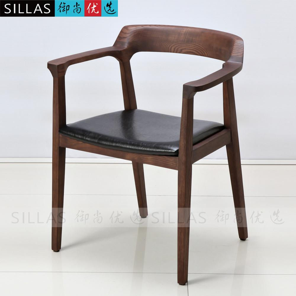 Nordic Wood Armchair Book Chair Conference Leisure