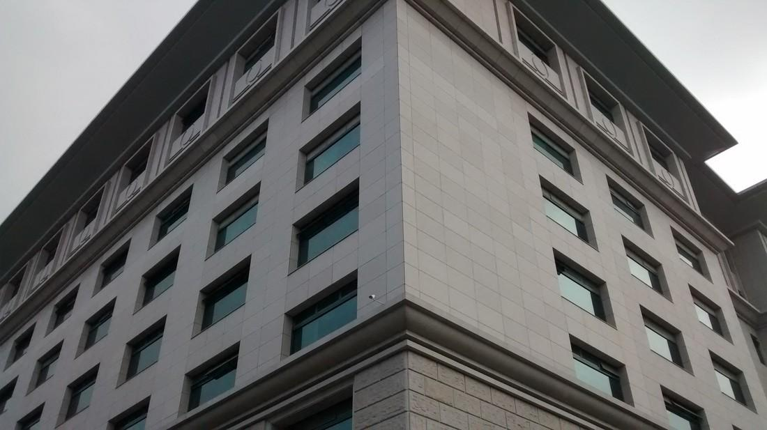 Office Building Dry Wall Stone Cladding