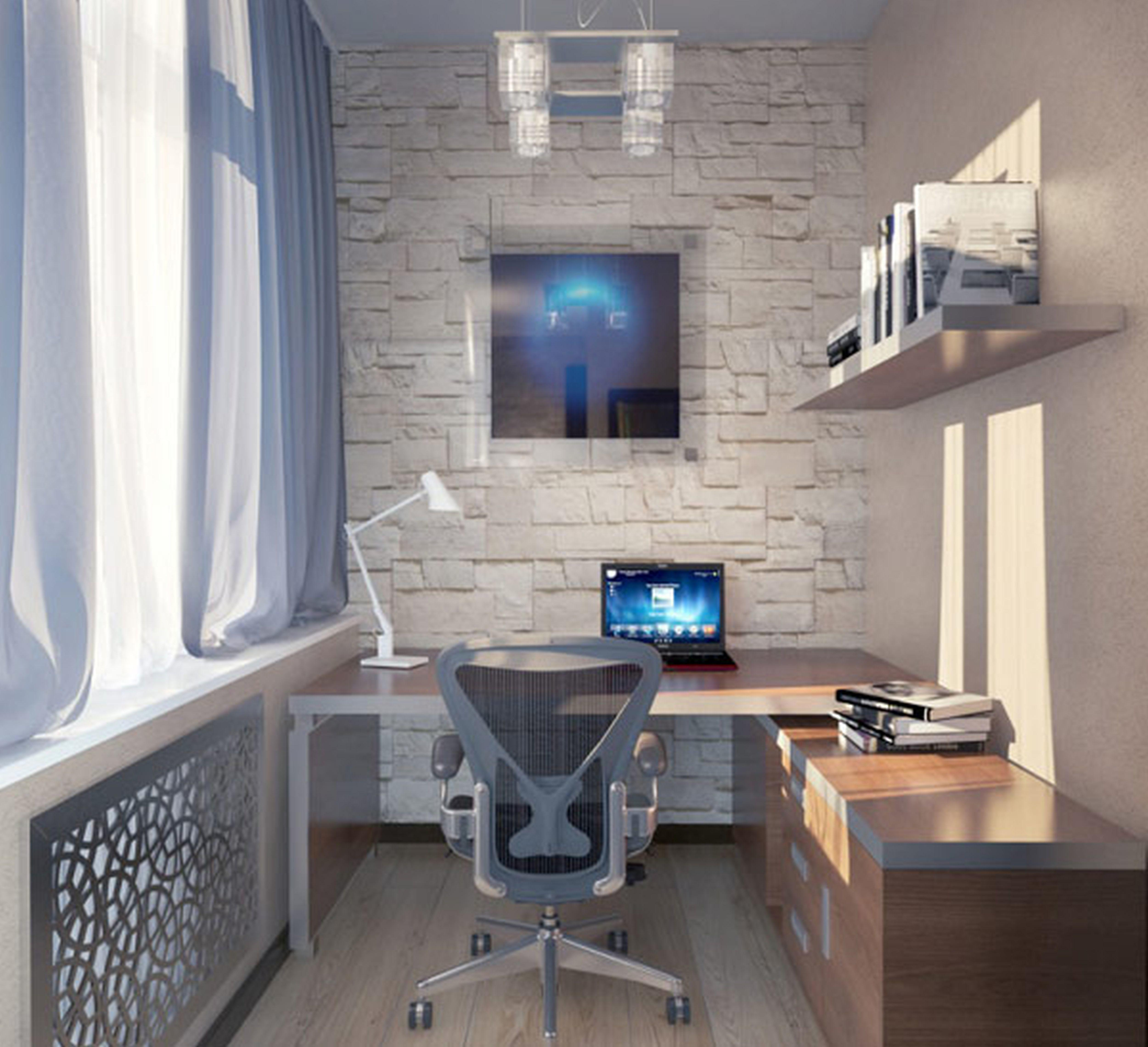 Office Design Home Ideas Small Spaces