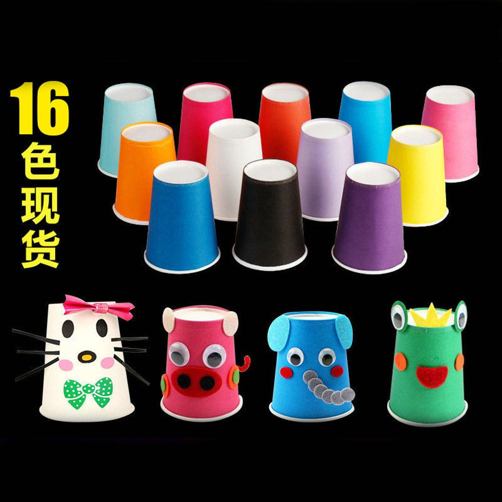 Ounces Colorful Diy Craft Paper Cups Disposa Tableware