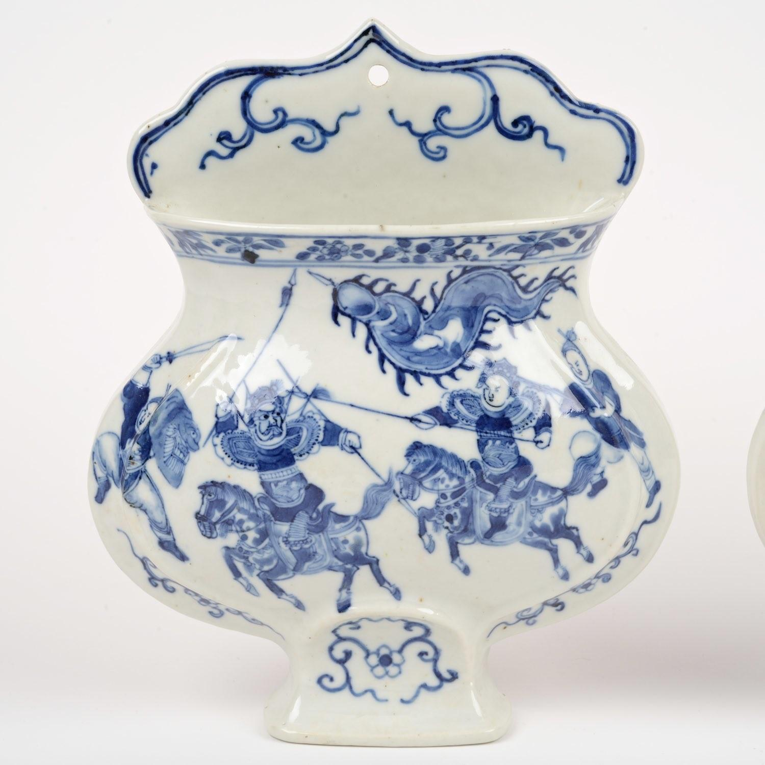 Pair Chinese Blue White Porcelain Wall Pockets Qing