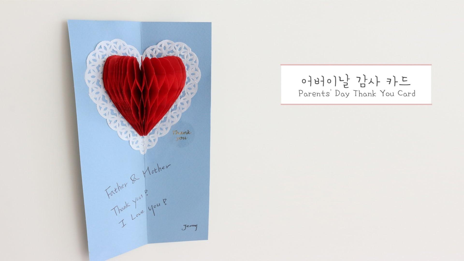 Parents Day Thank Card Honeycomb