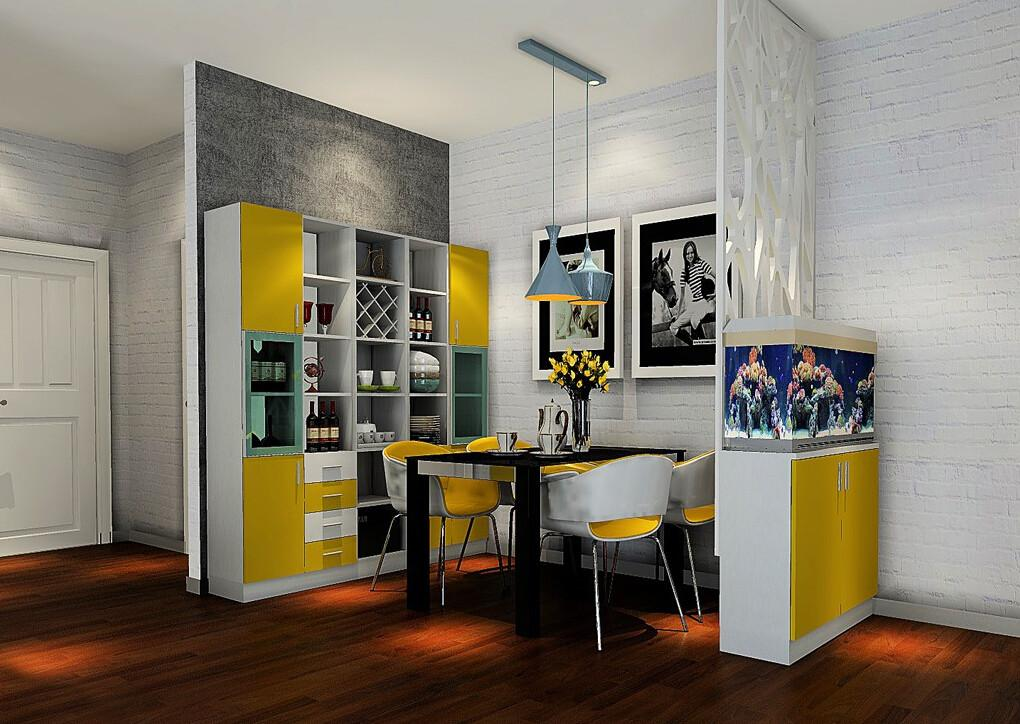 Practical Style Dining Room Decorated Yellow Gray