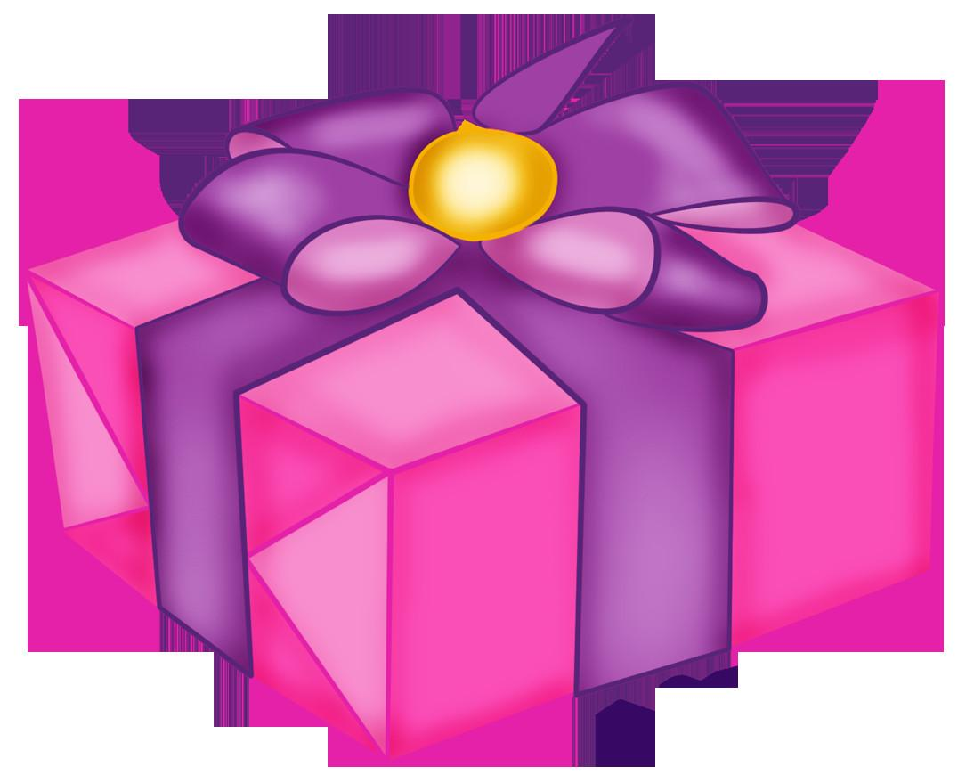 Present Clipart Cliparting