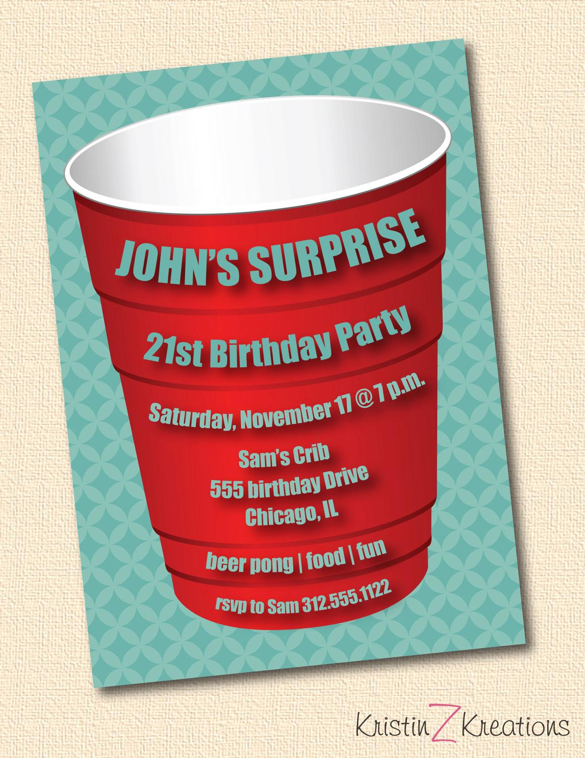 Red Solo Cup Party Invitation Custom Kristinzkreations